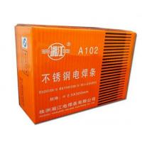 正宗耐用湘江A102 2.5 3.2不锈钢焊条 E308焊条 不锈钢焊接用品