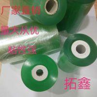 塑料PVC薄膜 苏州透明包装膜厂家 电线捆扎保护膜价格