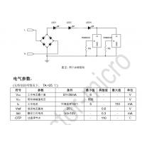 高压线性驱动IC-RM9003A 单通道恒流内置600V高压 MOS