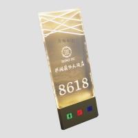 批量供应酒店指示牌 亚克力雕刻LED发光电子门牌 房号功能显示