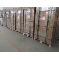 阿尔西机房空调OPTIMA-HDCM维护保养