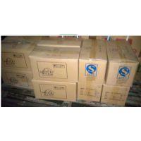 理士蓄电池DJM1240理士蓄电池12V40AH正品价格
