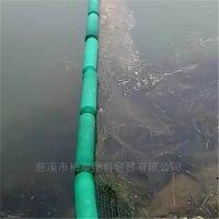 浮萍水草拦截专用拦污塑料浮筒尺寸齐全