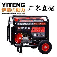 伊藤YT6500DCE-2