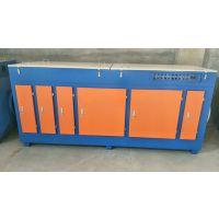 厂家直销废气处理设备 等离子废气净化器UV光氧催化除臭光解工业环保设备