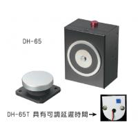 DH-65金属烤漆 墙装式电磁门吸 正贝元批发出售