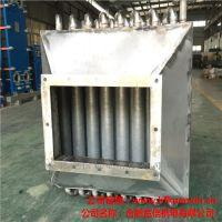 余热回收节能器北京翅片管式换热器厂家直销