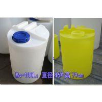 供应200L加药桶 200LPE加药桶 200L储水桶 200L化工桶
