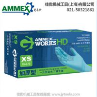 AMMEX/爱马斯一次性手套
