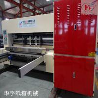 自动水墨柔印机 纸箱厂设备 全自动三色印刷圆压圆模切机 机组式印刷机