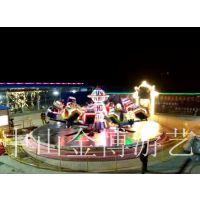 大型儿童游乐场娱乐设施旋转飞椅空军一号中山生产厂家定制