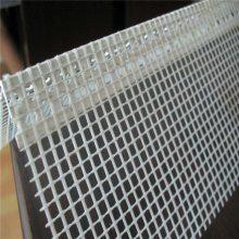 建筑网格布 玻璃纤维网格布厂家 建筑用抹墙网