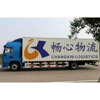 上海到辛集4.2米5.2米箱式货车上海到辛集