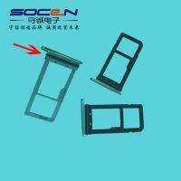 厂家定制 手机卡托防水液态硅胶包胶 USB接口液态硅胶包胶成型