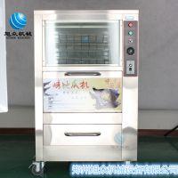 河南烤红薯炉子电热烤地瓜机商用全自动烤土豆机烤玉米机烤鸡腿山芋机