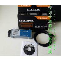 丰田汽车故障诊断专用设备VCX NANO含软件支持刷隐藏编程改装