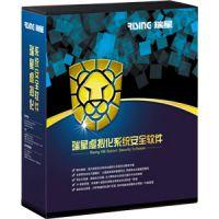 瑞星反黑客企业防御病毒软件