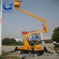 国安GKT曲臂式升降机 移动式高空作业升降平台 牵引伸缩360度旋转平台