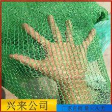 成都盖土网 出口杭州防尘网 西安哪儿卖煤场防尘网
