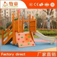 供应大型组合游乐玩具不锈钢滑梯 牧童专业定做创意不锈钢滑梯定制