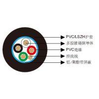 上海特润系统控制有限公司生产 多芯总屏蔽电缆-百通等效电缆9534