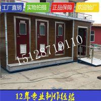 秦皇岛移动厕所厂家、(多图)河北移动厕所