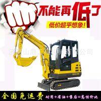 挖掘机有几种型号 山鼎