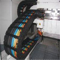 沧州宏泰机床附件专业生产各种规格工程拖链、尼龙拖链、量大从优