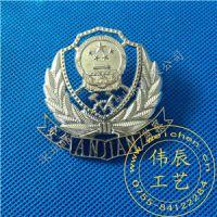 深圳帽徽生产厂/湖南帽夹定制/哪里可以定制便宜帽徽