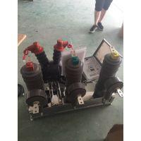 ZW32-12FG/630户外交流高压智能真空断路器SOG