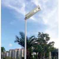 ***新专利太阳能一体化路灯,一体化节能路灯,通惠科技专业太阳能路灯厂家