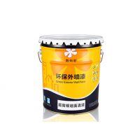 北京水性外墙漆 防水耐候性优 数码彩外墙乳胶漆厂家批发