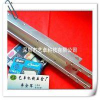 cnc零部件加工 小批量铝件加工厂家/公司
