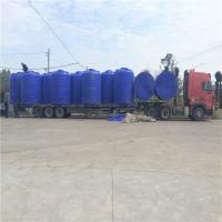 重庆双桥 5吨PE水泥添加剂储罐 5立方盐酸硫酸储存罐 双氧水储罐厂家
