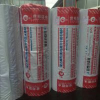厂家大量生产聚乙烯高分子复合涤纶防水卷材 量大从优