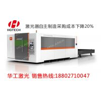大功率激光切割机价格 大功率激光切割机厂家设备推荐