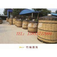 山东木酒海白酒储存酒容器 传统工艺条编制原生态酒篓
