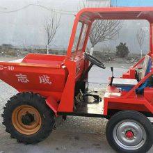 志成专供15马力农用拉专车山区货物运输车工程后卸式施工车