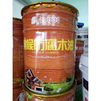佳尔美耐候防腐木油户外耐候桐油实木漆清漆透明彩色油漆木器漆木蜡油