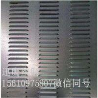 百叶窗透气冲孔板 装饰透气网哪里卖 菏泽市镀锌冲孔板供应
