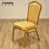 卡航家具厂家直销金属椅子不锈钢欧式椅子 酒店宴会椅凳子