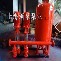 上海消泉泵业批发ZWL消防稳压设备 ZW32-9-30离心泵厂家
