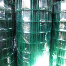铁丝荷兰网 动物园养殖网 绿色围栏网