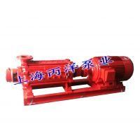 供应XBD8.28/5-50TSWA卧式多级工业水泵,消防增压专用泵