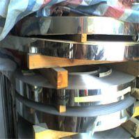 精密不锈钢带 304 304不锈钢带料 304不锈钢带钢价格加工