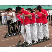 4人铁质协力竞走 趣味运动会道具 亲子项目运动会器材游艺设备