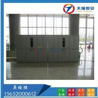 天瑞恒安TRHA-ZSL-24公安局保密文件柜,公安局保密文件柜价格
