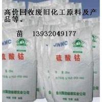 http://himg.china.cn/1/4_722_1000163_300_300.jpg