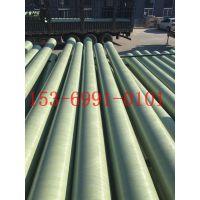 热销 玻璃钢管道 缠绕管道 夹砂管道 玻璃钢污水管道 可定制