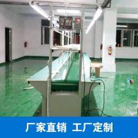 深圳电子厂工作台流水线自动插件线生产线接驳台货架厂家定制批发